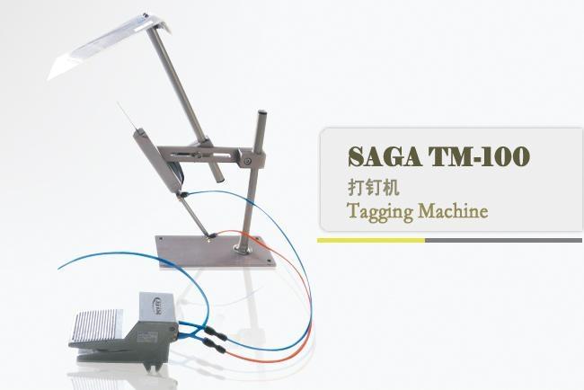 SAGA TM-100 打钉机 6