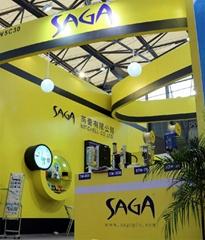 Guangzhou Rechell plastic co., LTD