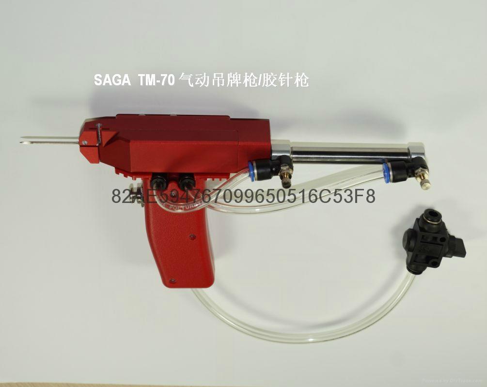 气动胶针枪