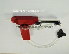 Pneumatic Tagging Gun