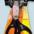 Elastic staple & machine 2