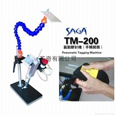 简易操作气动胶针机