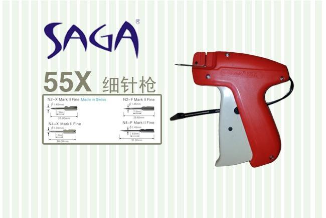 SAGA 55X 细针枪 2