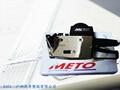 德国METO  跳码标签机