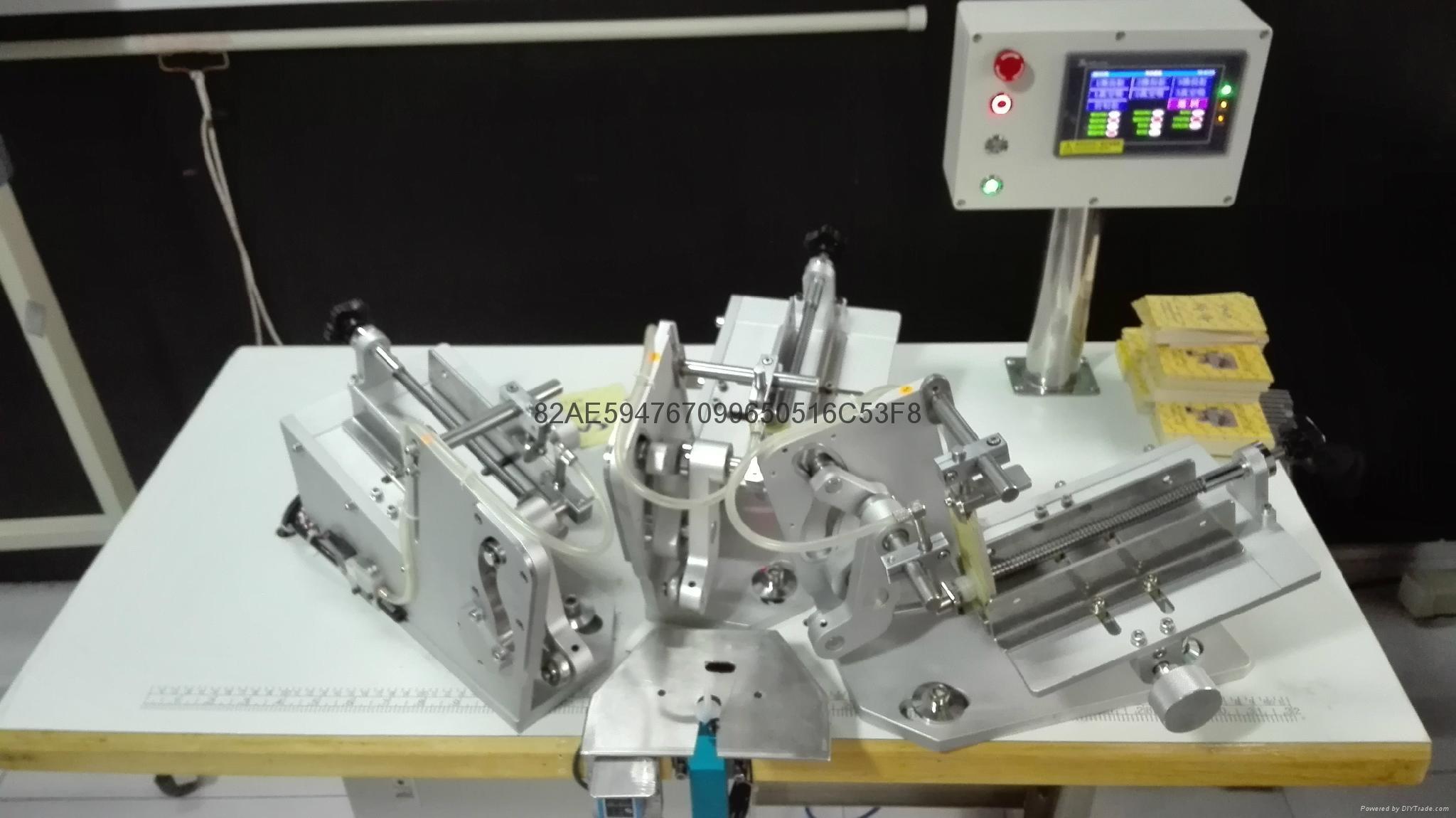 自動送卡膠針機(三卡) 2