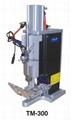 Tagging Machine TM-300