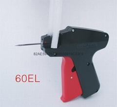 SAGA 60EL 超长针吊牌枪