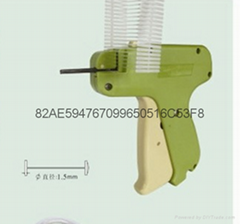 SAGA 60H 鞋枪 (热门产品 - 1*)