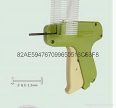 SAGA 60H 鞋槍 (熱門產品 - 1*)