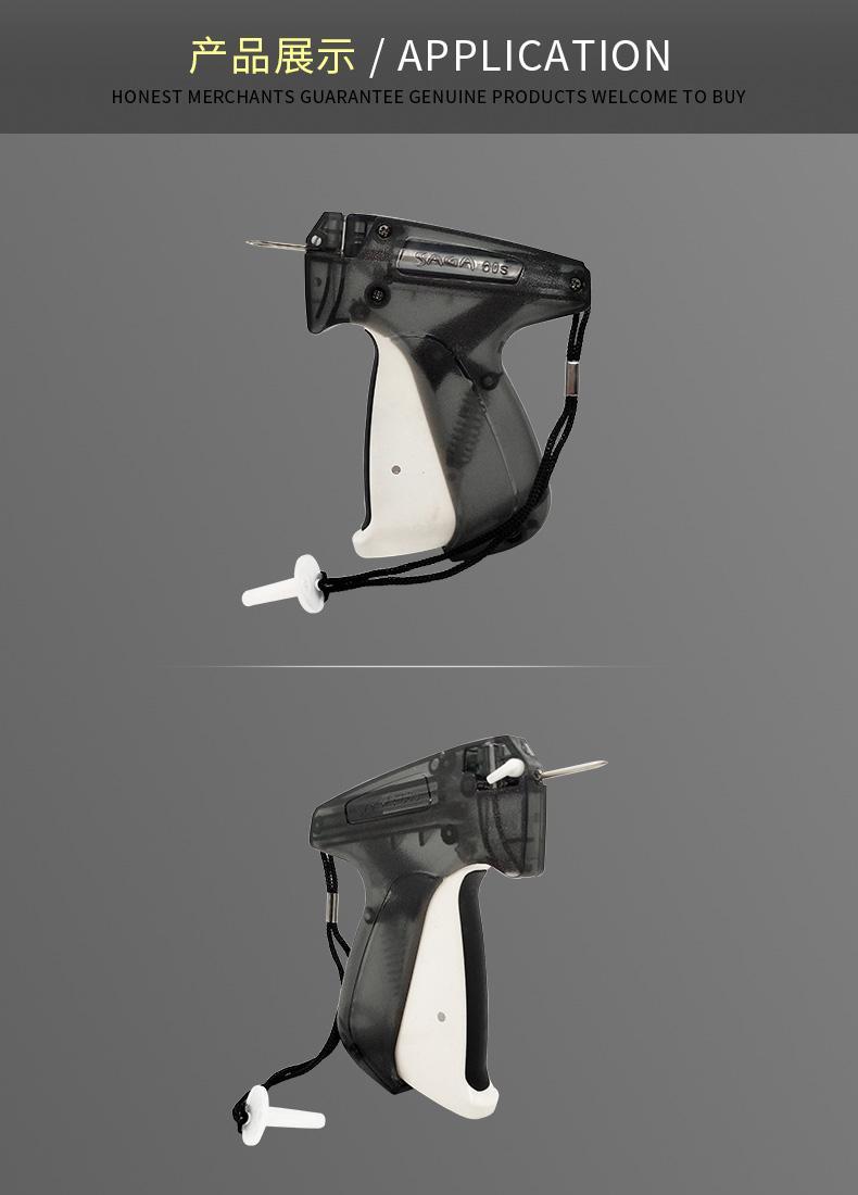SAGA 60IIS  標準針吊牌槍 10