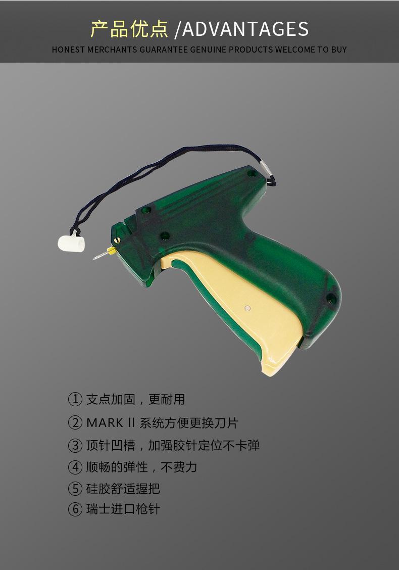 Saip 60M 微型針吊牌槍 8