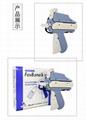 Fas101 日本套环枪