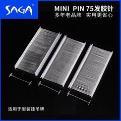 mini pin75发/排 迷你胶针