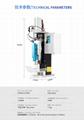 氣動膠針機 10