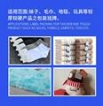 TM-300C 气电一体胶针机 多层毛巾 袜子钉打商标纸卡用