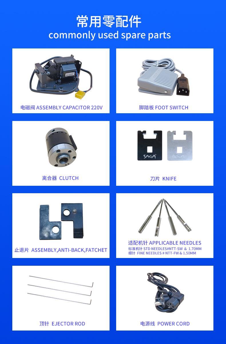Staple Pin Attacher  SPA-80 7