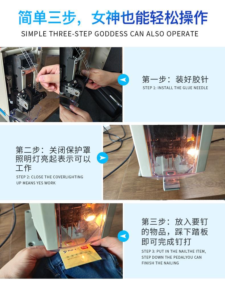 Staple Pin Attacher  SPA-80 9