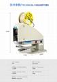 Staple Pin Attacher  SPA-80 12