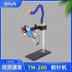 TM-200氣動膠針機