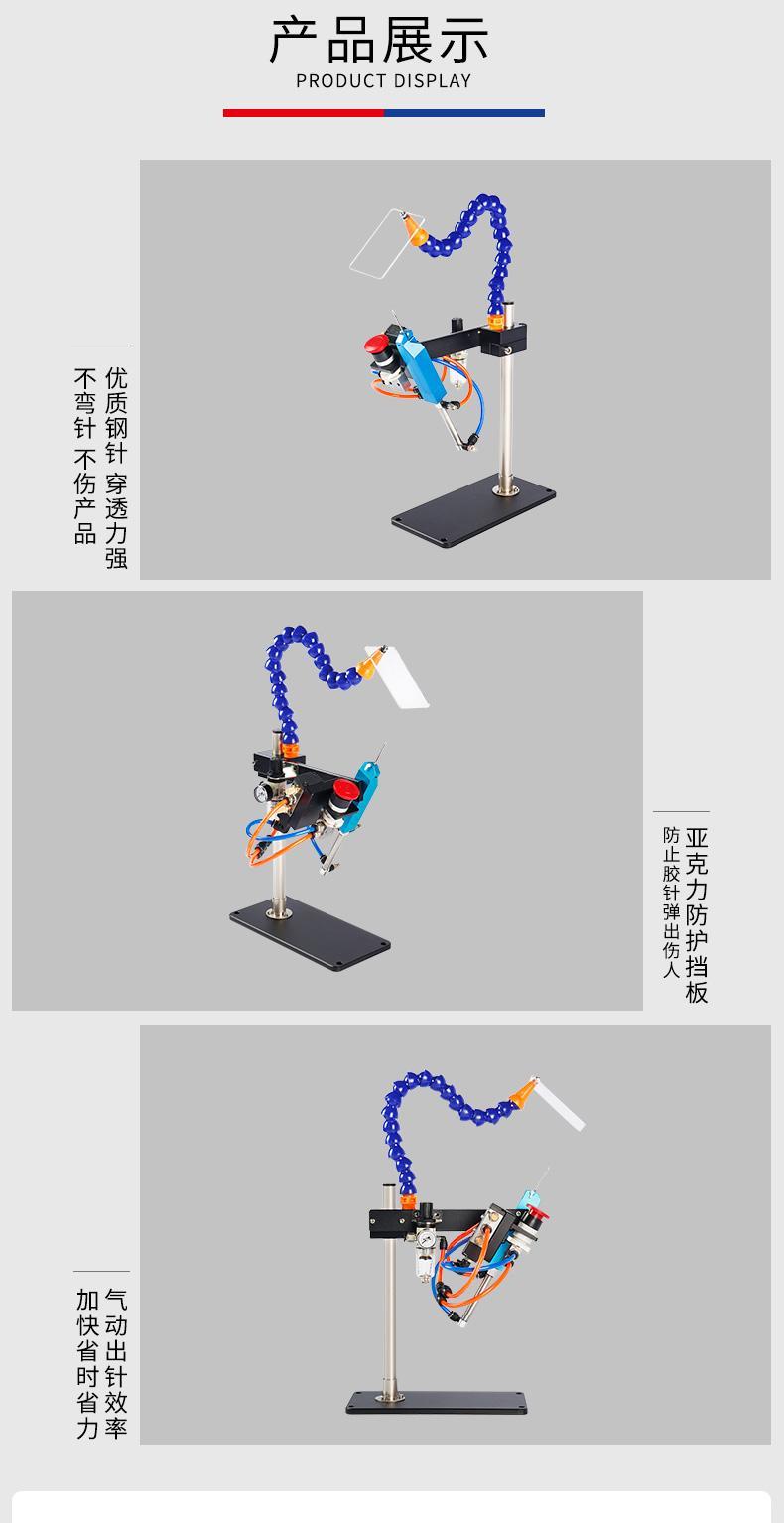 TM-200 气动胶针机 可打多层毛巾袜子商标吊牌用 5