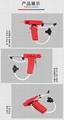 TM-70 氣動膠針槍 毛巾襪子服裝挂吊牌用