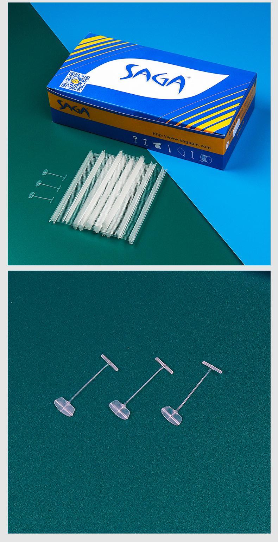 SAGA PIN 75髮膠針 服裝標籤連接用塑膠制線 13