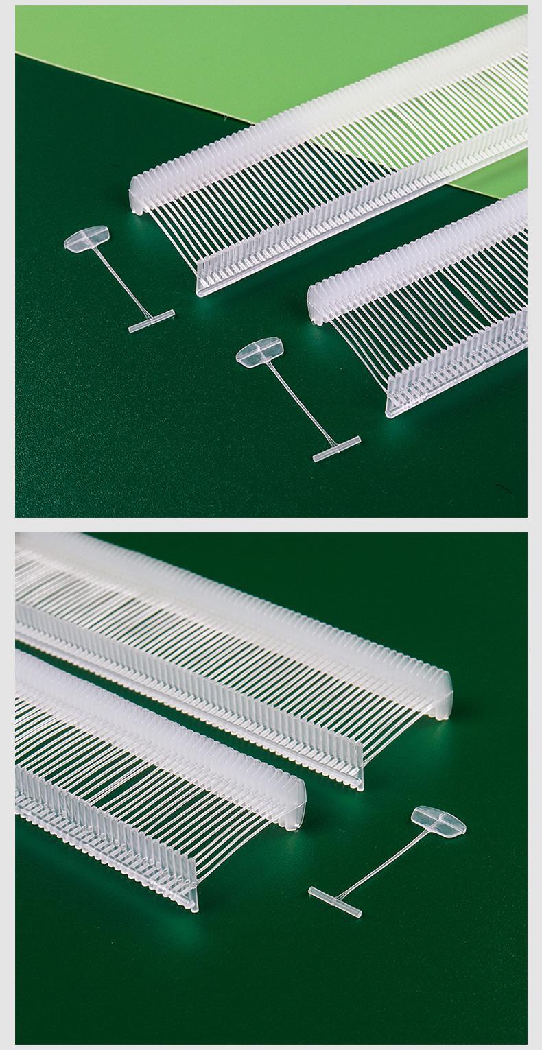 SAGA PIN 75髮膠針 服裝標籤連接用塑膠制線 12