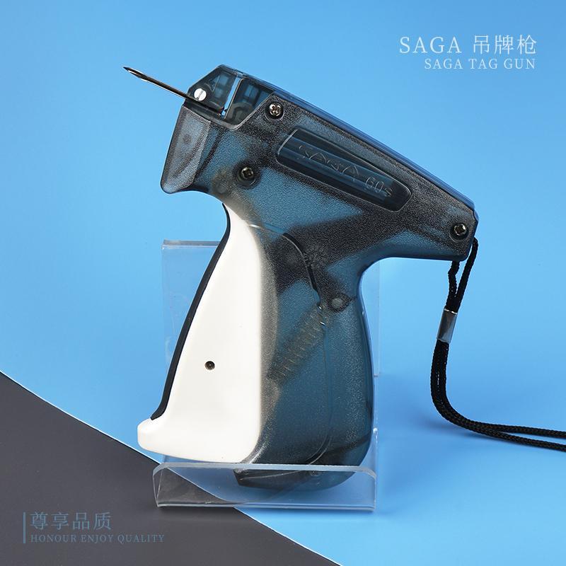 SAGA 60IIS  標準針吊牌槍 1