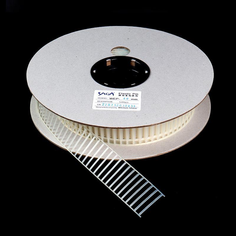 WEP宽版 弹性胶钉