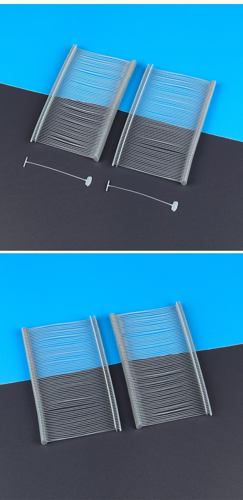 GRS回收標準膠針 環保膠針 12