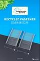 GRS回收标准胶针 环保胶针