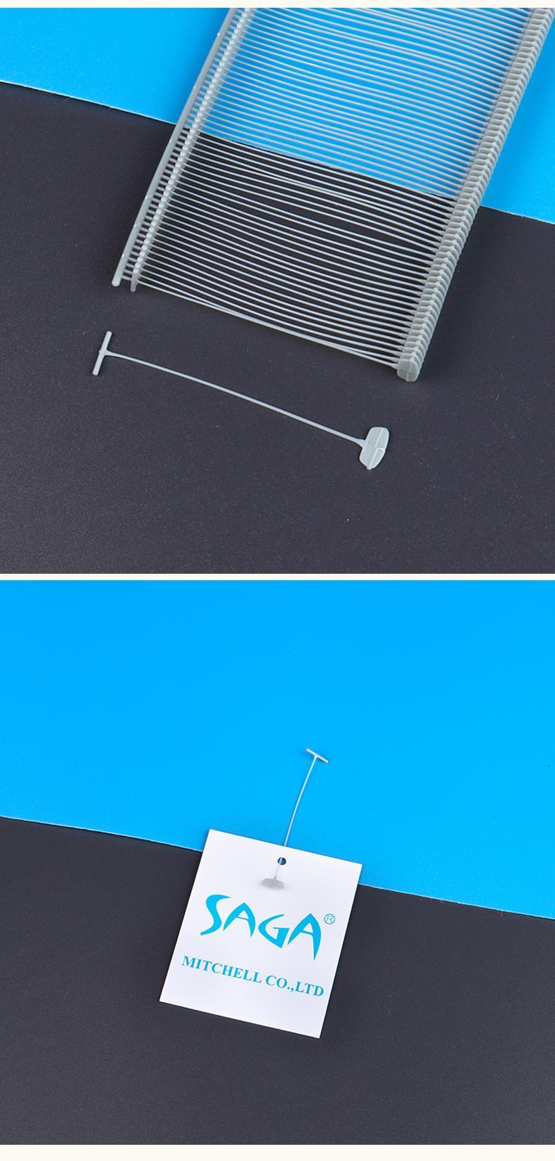 GRS回收標準膠針 環保膠針 13