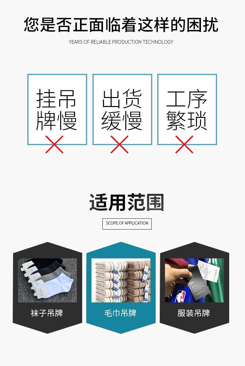自动送卡胶针机(三卡) 5