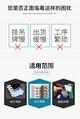 自動送卡膠針機(三卡) 5