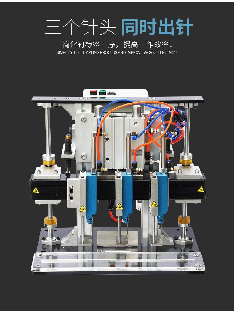 TM-300-3 氣電一體膠針機 7