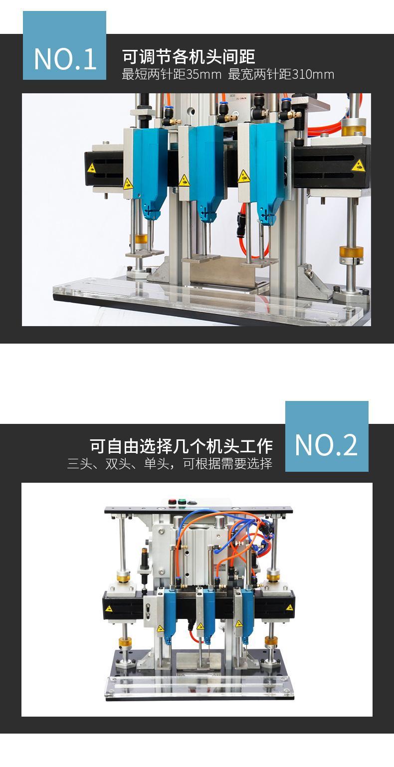 TM-300-3 氣電一體膠針機 10