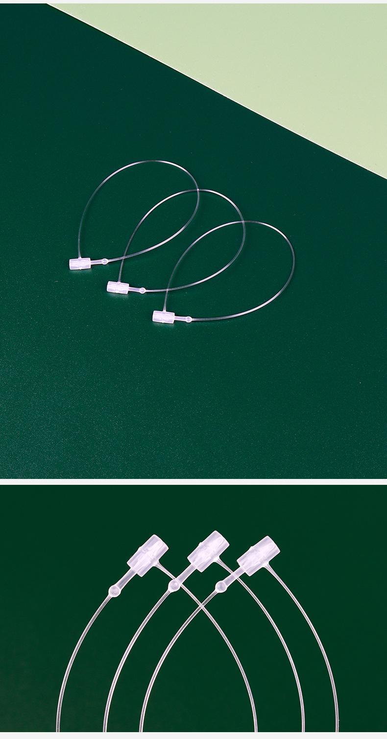 SAGA LOOP套環 服裝標籤連接用塑膠制線 14