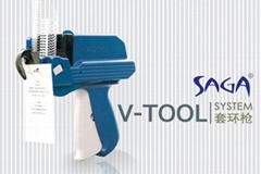 V-TOOL Loop Gun