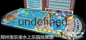 水上樂園 3