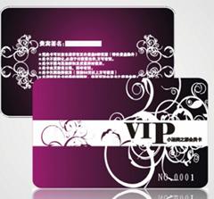 武汉恒鑫会员卡制作,IC卡制作,会员管理软件