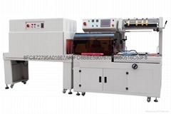 實用型全自動封切收縮包裝機 MTW-5545C+MTW-5030