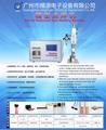 PIN腳與PCB焊接點焊機 1