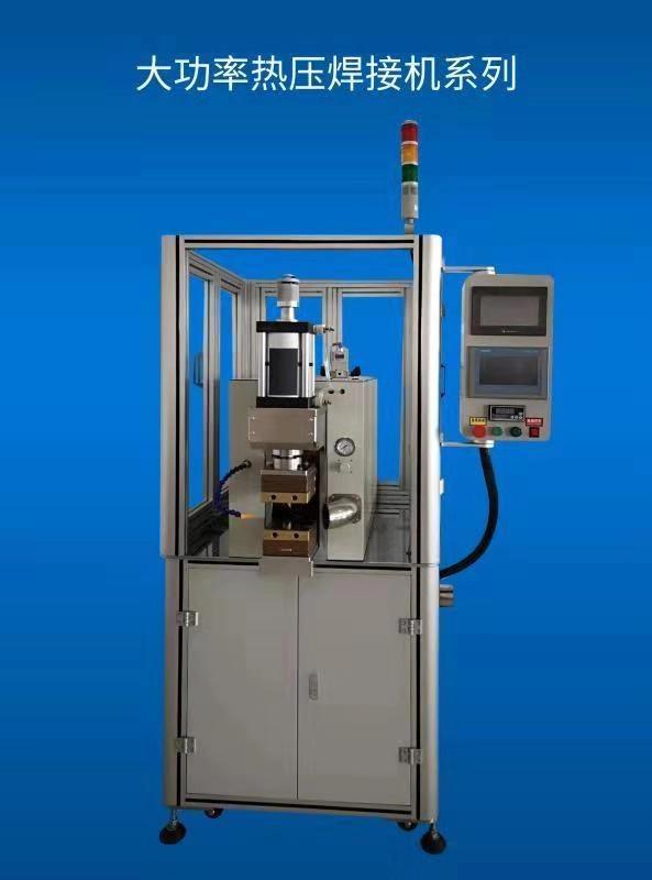 電機漆包線引線焊接不用去漆皮熱熔焊接機 4