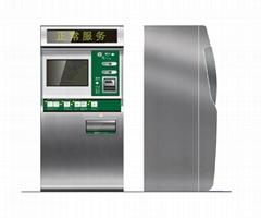 Self-Service Ticket Vending Machine