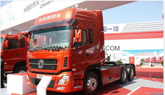 Dongfeng commercial heavy truck 450 hp
