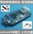 J-Link OB ARM debugger emulator programmer downloader Jlink instead of v8 SWD
