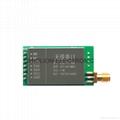 1W high power SX1278 / 1276 wireless module | ultra long distance 433M digital t