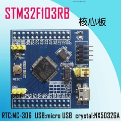 STM32F103RBT6 core board minimum system STM32 ARM development board Cortex-M3 (Hot Product - 1*)