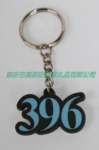 logo 软胶钥匙扣 精美 小礼品 钥匙扣质量保证专业定制批发可零售 2