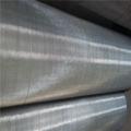 斜纹不锈钢筛网